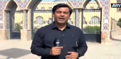 Power Play (Special Show From Afghanistan) - 16th September 2021