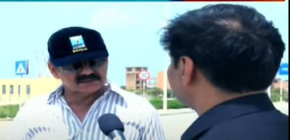 Power Play (Special Show From Gwadar) - 29th July 2021