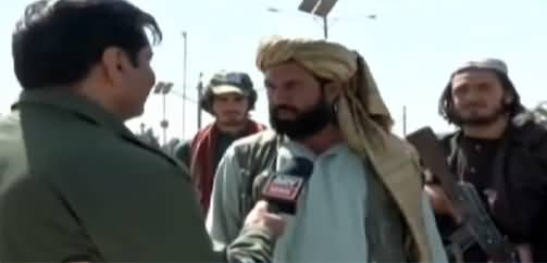 Power Play (Special Show From Panjshir Afghanistan) - 15th September 2021