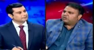 Power Play (Special Talk with Fawad Chaudhry) - 17th February 2020