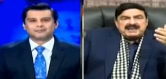 Power Play (Special Talk With Sheikh Rasheed) - 28th January 2020