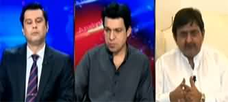 Power Play (Steel Mills Privatization, Petrol Shortage, Corona) - 9th June 2020