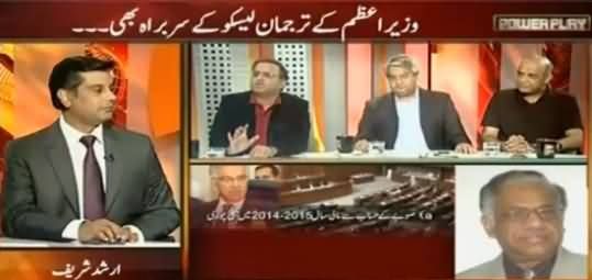 Power Play (Stories of Govt's Incompetence) – 20th September 2015
