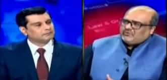 Power Play (Talk With Shehzad Akbar About Sugar Report) - 21st May 2020