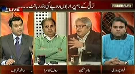 Power Play (Taraqqi Ke Naam Par Billion Rupees Ki Bandar Baant) - 1st February 2015