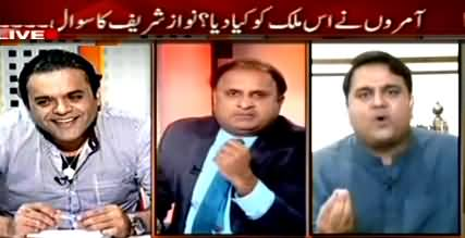 Power Play (Team Returned Back Without Uzair Balouch) – 22nd March 2015