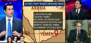 Power Play (Tension Between Iran And USA) - 6th January 2020