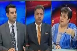 Power Play (Trump's Anti Pakistan Statement) – 28th August 2017