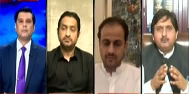 Power Play (Uzair Baloch Revelations in JIT) - 6th July 2020