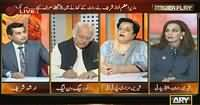 Power Play (Wazir-e-Azam Ke Sath Kitney Loog Gaye?) – 2nd October 2015