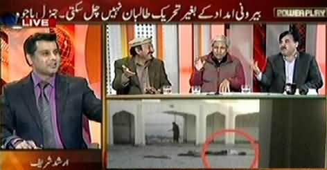 Power Play (What Happened to National Action Plan?) – 13th February 2015
