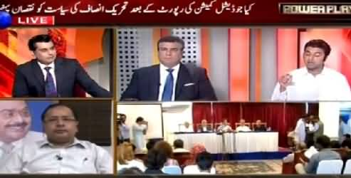 Power Play (What Is The Next Strategy of PTI?) – 24th July 2015