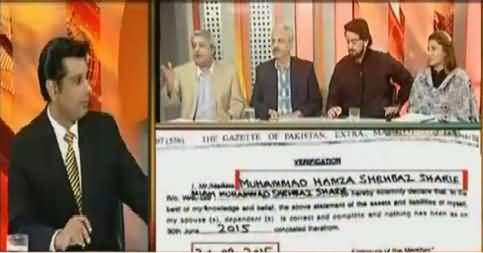 Power Play (What Is The Relation of Chicken With PMLN) – 19th June 2016