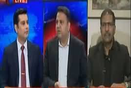 Power Play (When JIT Will Summon Ishaq Dar) – 19th June 2017