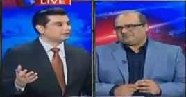 Power Play (Who Blackmailed Judge Arshad Malik) – 15th July 2019