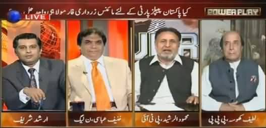 Power Play (Who Is Selfie Group in PTI) – 16th October 2015