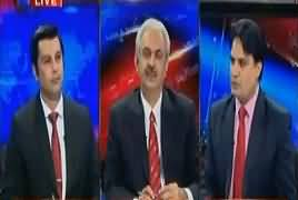 Power Play (Who Is Trying To Defame Pak Army) – 17th May 2017