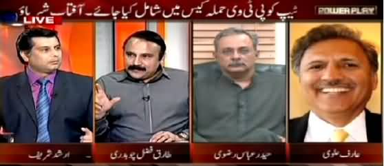 Power Play (Who Leaked Imran Khan's Telephone Call?) – 27th March 2015