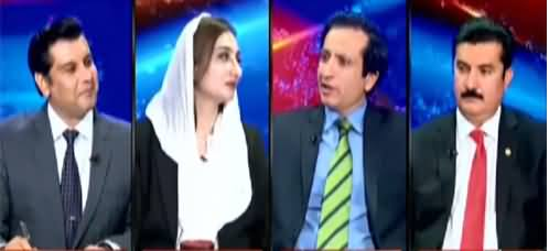 Power Play (Who Will Be Chairman Senate?) - 10th March 2021