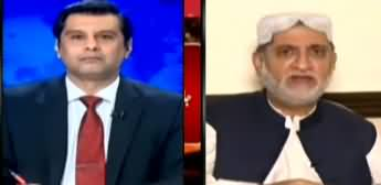 Power Play (Why Akhtar Mengal Left Govt Alliance) - 17th June 2020