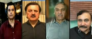 Power Play (Why Delay in Forensic Inquiry Report?) - 28th April 2020