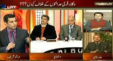 Power Play (Why Lawyers Are Against Military Courts?) - 31st January 2015