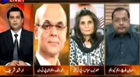 Power Play (Why No One Taking Action Against K-Electric?) - 28th June 2015