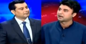 Power Play (Why Opposition Unhappy with Murad Saeed) - 9th July 2020