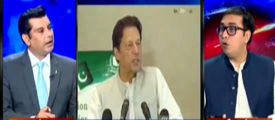 Power Play (Why PM Imran Khan Not Disclosing Gifts Details) - 22nd September 2021