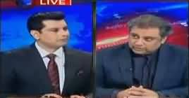 Power Play (Will IMF Package Resolve Issues) – 2nd April 2019