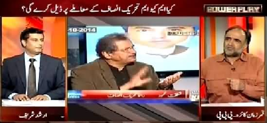 Power Play (Will MQM Compromise on PTI D-Seat Issue?) – 31st July 2015