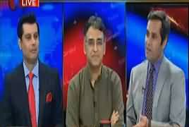 Power Play (Will Prime Minister Resign) – 11th July 2017