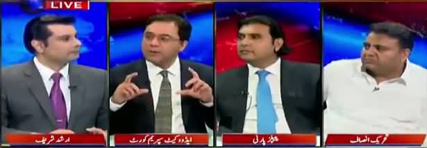 Power Play (Yaum e Difaa e Pakistan) - 28th August 2018