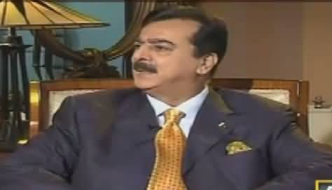 Power Play (Yousaf Raza Gillani Exclusive Interview) – 17th July 2016