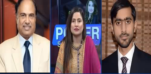 Power Show (Azad Kashmir Election) - 24th July 2021