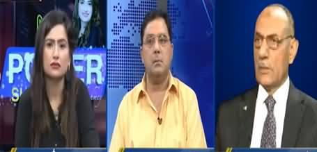 Power Show (Shahbaz Sharif Ka FIA Per Ilzam) - 10th July 2021