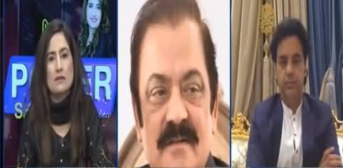 Power Show with Maleeha Hashmey (Daska Election) - 10th April 2021