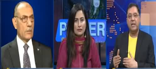 Power Show with Maleeha Hashmey (Govt Performance) - 28th August 2021