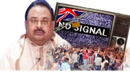 Powerful Authorities Considering to Completely Ban Altaf Hussain Speeches