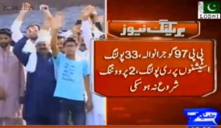 PP-97 Gujranwala: Voting in 33 Polling Stations, PMLN Tuma Butt Arrested