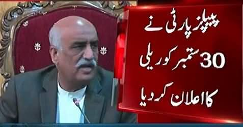 PPP Announces to Hold Rally From Chinoit to Faisalabad on 30th September