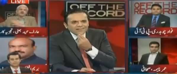 PPP Aur PMLN Ka Plan PTI Ko Elections Mein Out Karne Ka Hai - Arif Hameed Bhatti