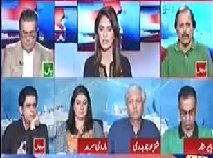 Report Card (Kia PPP Aur PMLN Mein Deal Ho Sakti Hai?) - 29th September 2017