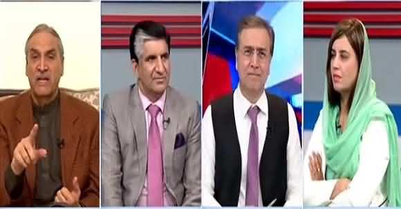 PPP Chauhadry Manzoor Exposes PTI Zartaj Gul Ministry Scandal - Watch Zartaj Gul Response