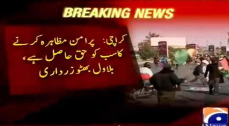 PPP Ghunda Gardi: PTI's Peaceful Protest Attacked by Violent PPP Workers And Police