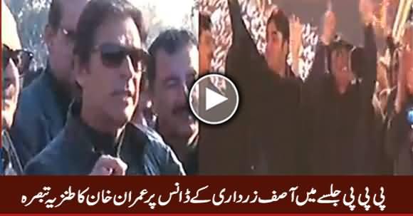 PPP Jalse Mein Asif Zardari Ke Dance Per Imran Khan Ka Tanzia Tabsara