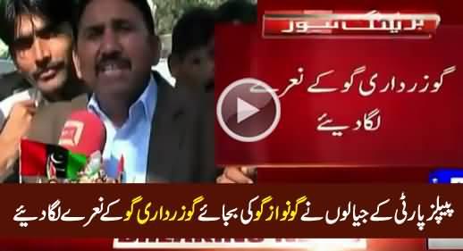 PPP Jiyalas Chanting