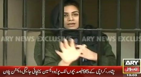 PPP Leader Qasim Zia's Daughter Anam Zia Sent To Jail For Hitting A Police Man