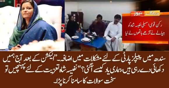 PPP MNA Nafeesa Shah Faced Tough Questions ,Confronted By A Frustrated PPP Worker