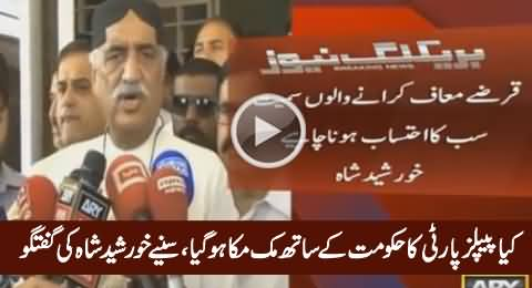 PPP Muk Muka With Govt? Watch What Khursheed Shah Is Saying